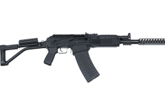 Vepr 12-80 Right Profile