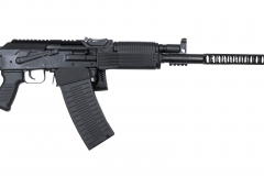 Vepr 12-80 Right  Profile Folded