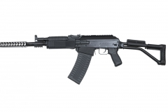 Vepr 12-80 Left Profile