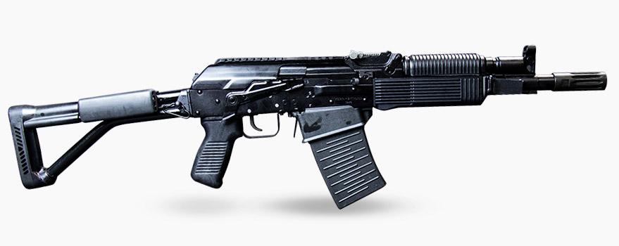 VEPR Shotgun